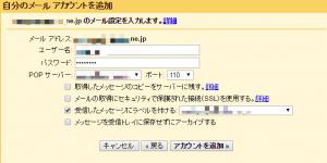 tsuika3